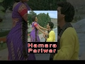 Hamara Pariwar || Jaya Prada,Raj Baber || Comedy Bollywood Hindi Movie