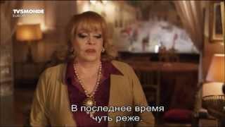 Мишель Мерсье в сериале