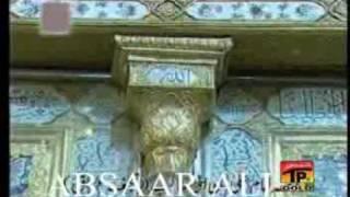 DHAMAL AMBER MAHEK 2009 AL MADAD MOLA RAZA AS 1
