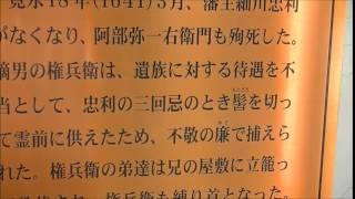 森鴎外の「阿部一族」の屋敷跡(熊本市) はRKK(熊本放送)の敷地に看板...