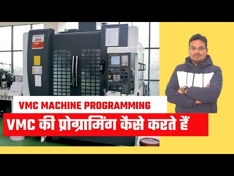 VMC PROGRAMMING || PROGRAMMING BASICS || G CODES AND M CODES || LATEST UPDATE