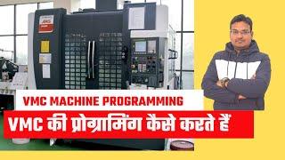 vmc programming || programming basic  || G CODES AND M CODES || vmc machine programming