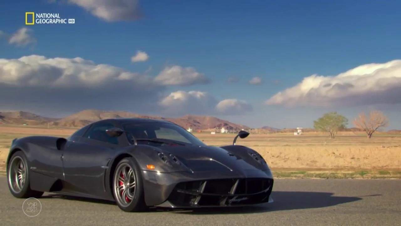 Mega Factories / Bugatti Chiron - YouTube