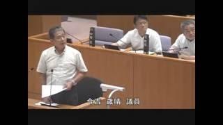 霧島市議会(H28年9月7日)一般質問 今吉歳晴 議員