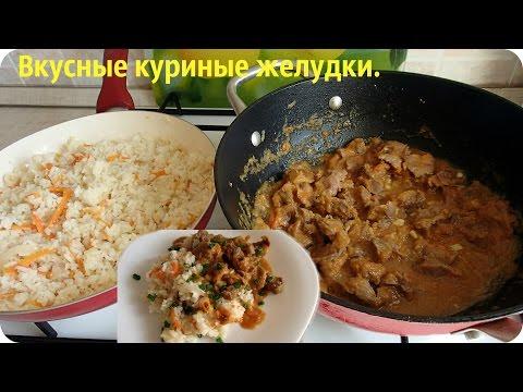 Блюда из птицы Как приготовить блюда из птицы?