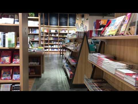 BOOK SHOPS IN SHANGHAI