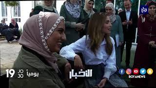 الملكة رانيا العبدالله تلتقي طلبة الفوج الثاني للدبلوم المهني لإعداد وتأهيل المعلّمين قبل الخدمة
