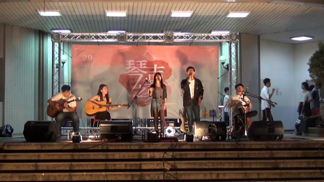 中國醫大弦情吉他社54th_琴吉之夏-打上花火(cover) - YouTube