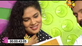 Hiru TV | Danna 5K Season 2 | EP 133 | 2019-11-24 Thumbnail