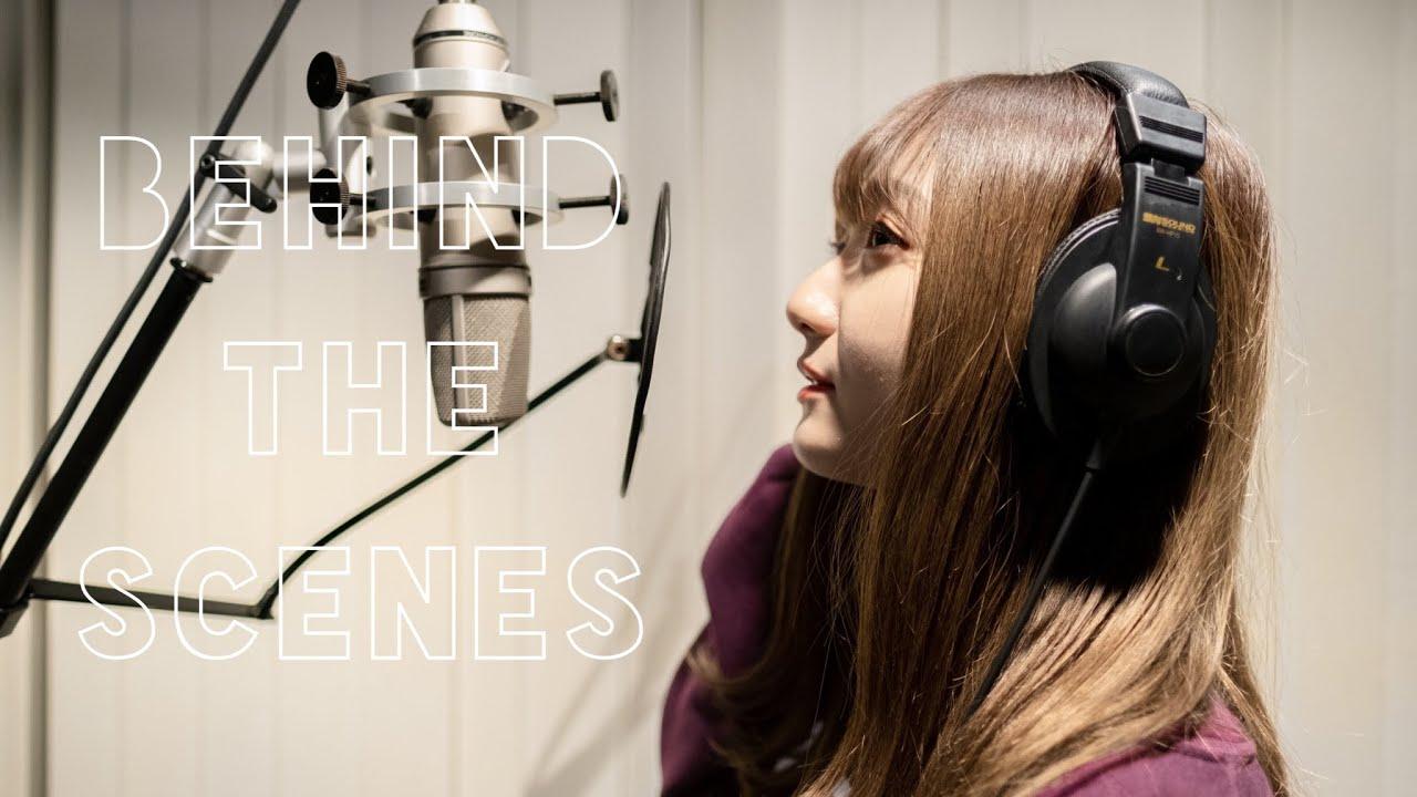 【EDMに初挑戦!?】2/26リリース『Puzzle feat.sae』レコーディングの裏側!