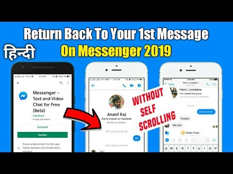 How To View First Message On Facebook Messenger Without Scrolling 2020 Android Trick | Aditya Knight