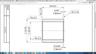 Solidworks. Урок 22.1 Чертёж от вида до тех требований по ЕСКД - создание чертежа