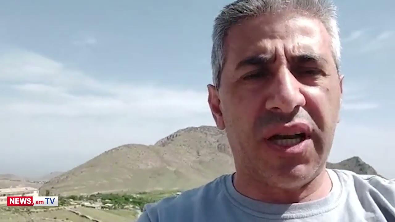 Տեսանյութ.Վայոց Ձորը, Սյունիքը, Արցախը` առանց զենքի.Տիգրանաշենի՝ Ադրբեջանին անցնելը աղետալի հետևանքներ կունենա Հայաստանի համար