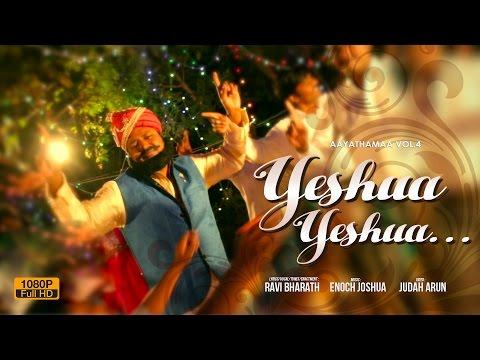 Yeshua Yeshua - Aayathamaa Vol.4 | Ravi Bharath | Enoch Joshua | Judah Arun | Tamil Christian Song