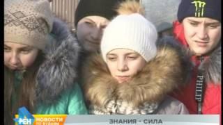 Уроки безопасности проводят специалисты МЧС для школьников Иркутска