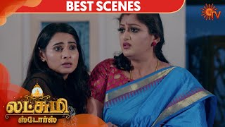 Lakshmi Stores - Best Scene | 21st January 2020 | Sun TV Serial | Tamil Serial