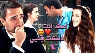 محمود الغياث/محتاجك بحضني/طاهر ونفس/مسلسل البحر الاسود/nefes ve tahir