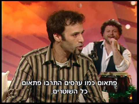 מי רוצה יהודי רועי לוי קובי אריאלי