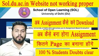 how to download sol du assignment 2020 | Sol.Du.ac.in is not working | Assignment kitne page ka hoga