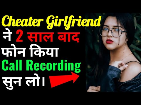 Call Recording With Cheater Girlfriend