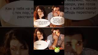 Приколы май 2021 Прикол Нехватка кекса Shorts Прикол