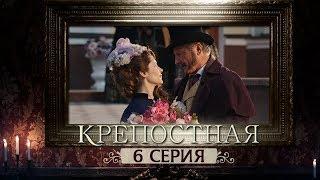 Сериал Крепостная - 6 серия | 1 сезон (2019) HD