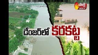 Krishna #Karakatta in Danger As Huge Flood Water Flow | Vijayawada |sakshi Tv