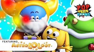 AstroLOLogy - Weihnachts-Special | Frech oder Nett | 3D-Cartoon-Zusammenstellung für Kinder | Pop Teen Toons