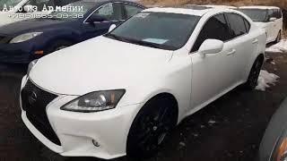 Авто из Армении. Цены на автомобили в Армении 4 февраля 2020 г.