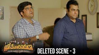Something Is Fishy Best comedy scene Brochevarevarura Deleted scene 3 Manyam Productions