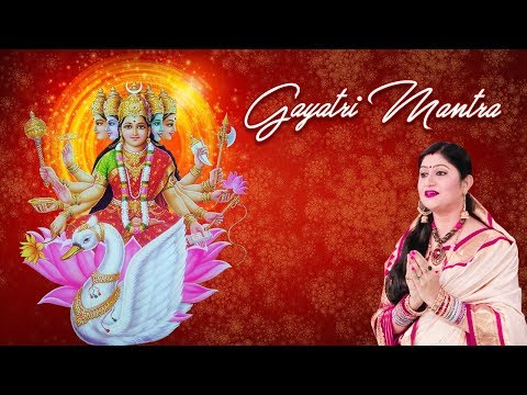 Gayatri Mantra गायत्री मंत्र | Singer - Namita Agrawal | Full Mantra With Lyrics And Meaning