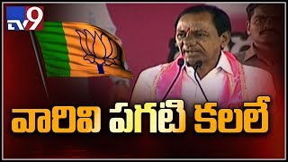 CM KCR speech at Wanaparthy election campaign - TV9