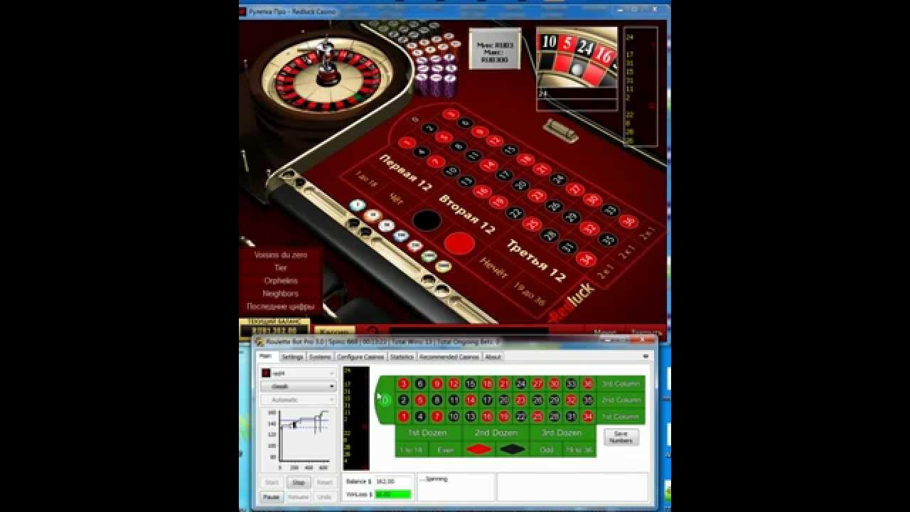 Roulette Pro Bot