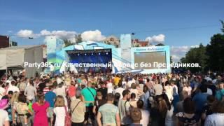 Party365.ruКачественный Сервис без Посредников. Сцена в аренду(, 2017-02-17T19:40:15.000Z)
