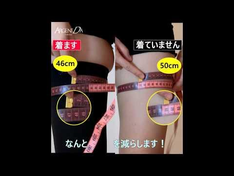 美腿秋冬必備增溫保暖壓力襪 循環消腫顯纖細 |ARGENTDA科技魔塑襪