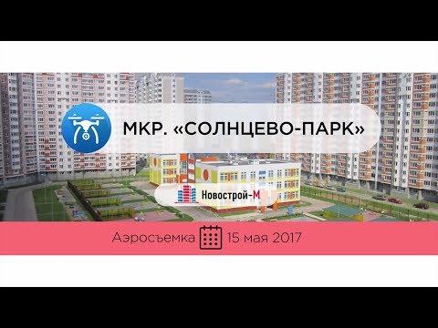 Купить дом, дачу под Минском или купить недорого дом в