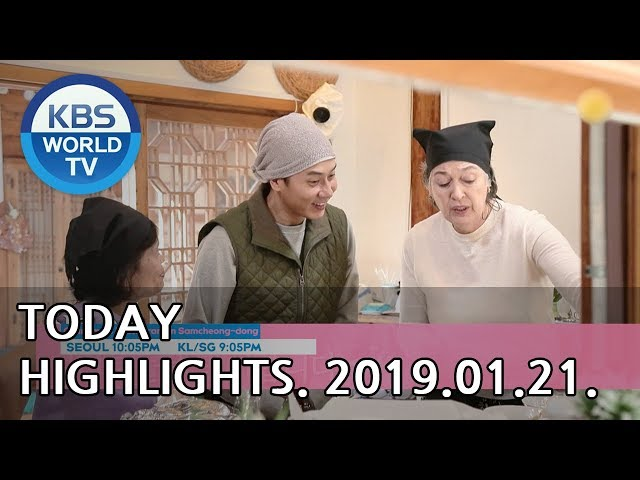 Highlights-It's My Life E51/Left-Handed Wife E9/Grandma's Restaurant in Samcheongdong[2019.01.21]