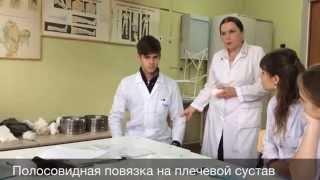 Десмургия. Перевязки