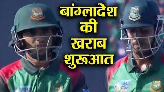 Pakistan VS Afghanistan Asia Cup 2018: Pakistan gets 3 wickets in 5 overs   वनइंडिया हिंदी