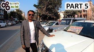 Second Hand Car Bazar Swift Dzire Alto Bolero Low Price Budget Cars in Patna Part 5