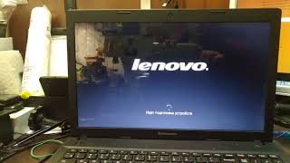 Установка Windows 10 с флешки  на Lenovo G500
