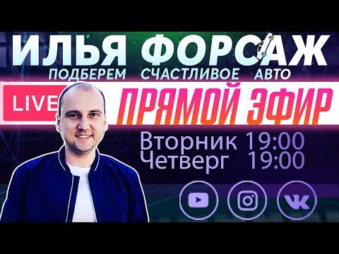 ТОП-5 ПРОБЛЕМ ПРИ ПОКУПКЕ НОВЫХ АВТО