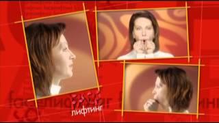 Гимнастика для лица.Морщины вокруг губ(, 2014-05-26T19:22:57.000Z)