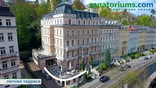 Humboldt Park Hotel & Spa, Карловы Вары - sanatoriums.com