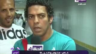 شاهد..تعليق هانى سعيد على عاشور الادهم  بعد اهدارركلة جزاء امام المقاصة
