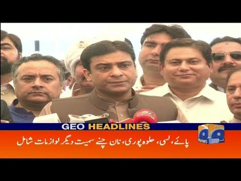 Geo Headlines - 11 AM - 19 August 2018