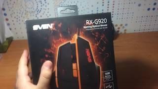 Огляд нової мишки для компъюетера розпакування SVEN RX-G920