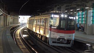 【4K】阪神電車 直通特急6000系電車 6006F+6008F 出屋敷駅通過