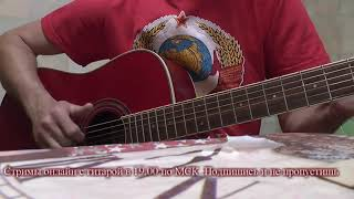 Авторская песня под гитару  - Песня русалок