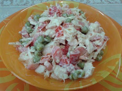 Салат до святкового столу